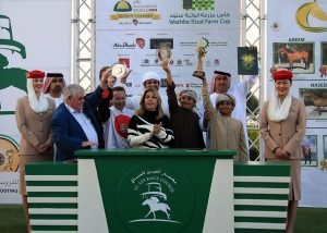 Ammer Al Sraya awards