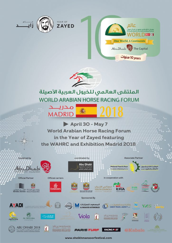 World Arabian Racing Forum 2018