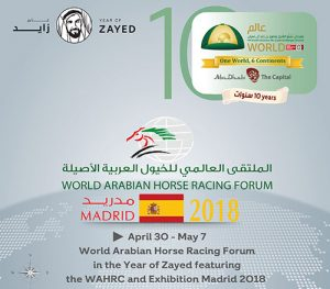 World Arabian Racing Forum