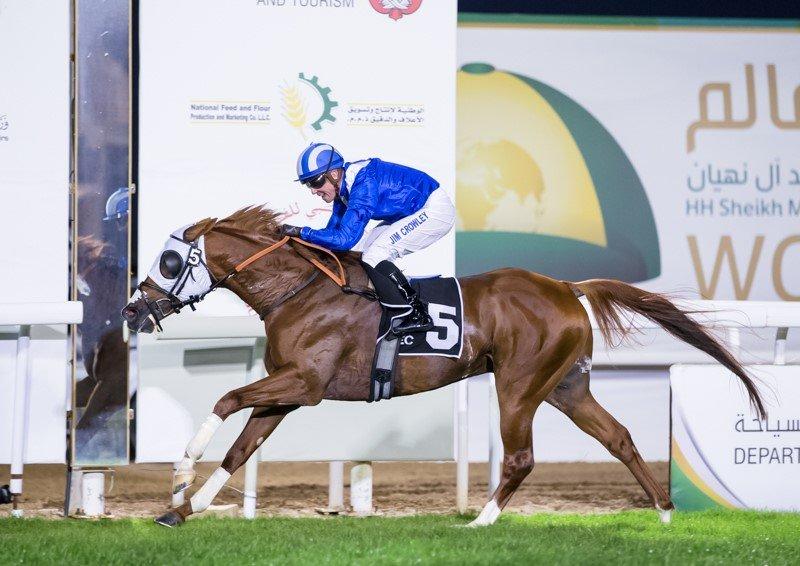 AL Zahir wins Presidents Cup 2/2019